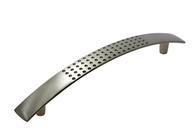 Ручка-скоба 8979, матовый никель, 128мм