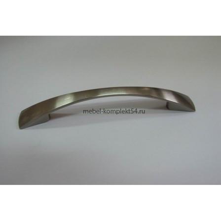 Ручка-скоба 1052, матовый никель, 128мм