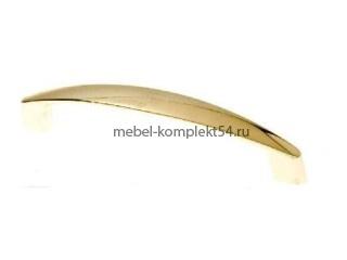 Ручка-скоба 8878, золото 128мм