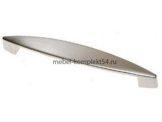 Ручка-скоба 8878, матовый никель 128мм