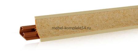 Плинтус  LB-23 3м песчанник 618