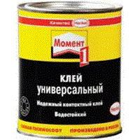 "Клей Henkel ""Момент-Классик"" 750г."