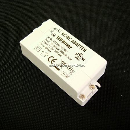 Блок питания для LED, 14w