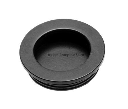 Ручка врезная круглая D-40 мм. UZ В224 черный