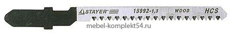 """15992-1,3 Полотно STAYER """"PROFI"""" по дереву, фанере, ламинату  для эл/лобзика, Т101АО, ЕU, шлифованное, фигурный рез 50/1,3мм"""