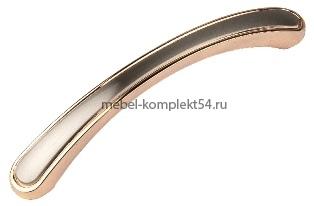 Ручка-скоба ZY-701 золото-никель, 128мм.