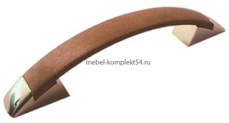 Ручка мебельная Дианта-96  миланский орех