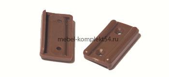 Подпятник коричневый