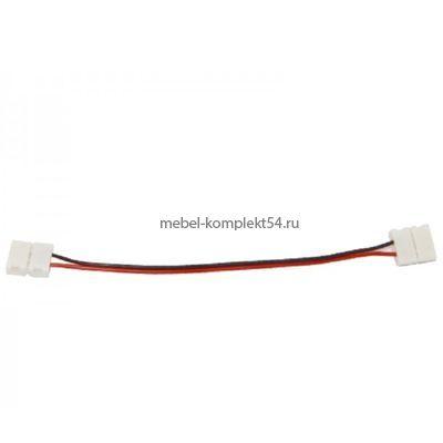 Коннектор двухсторонний с проводом и разъемом 3528 к лентам 8 мм
