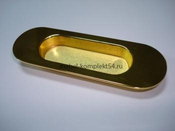 Ручка врезная 7870 золото