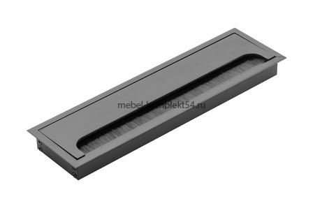 Пропуск для кабеля Merida 80х280, черный